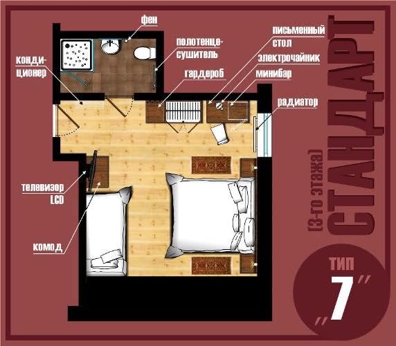 номер Стандарт третьего этажа