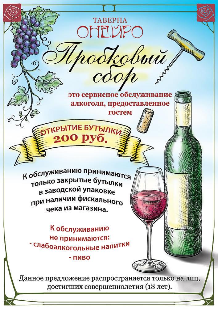 oneiro_probkoviy_sbor_a4_raskraska-web2